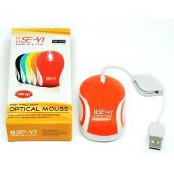 Mouse Cable Seyi Tarik