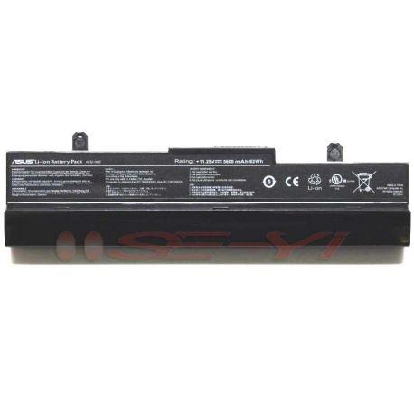 Baterai ASUS 1005