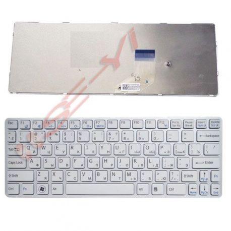 Keyboard Sony Vaio SVE 11 SVE11 SVE1125CVB SVE1113 SVE11135CVW SVE111B11W SVE11115ELB Series